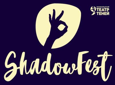 ShadowFest 2020
